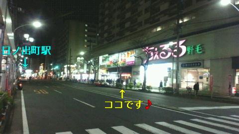 NEC_0009_20120320000732.jpg