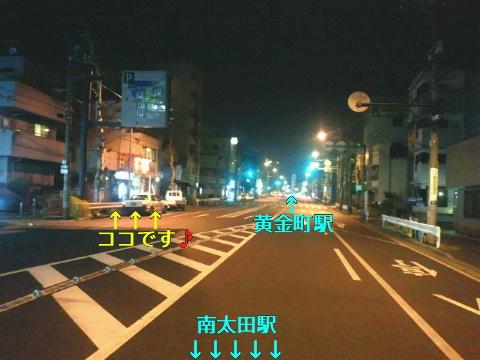 NEC_0050_20120323233415.jpg