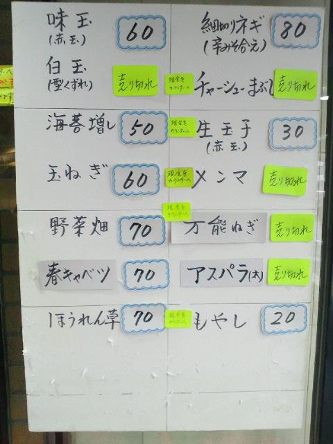 NEC_0917_20120222235536.jpg