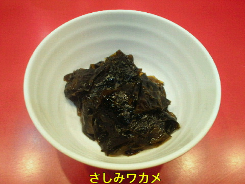 NEC_0925_20120222235054.jpg