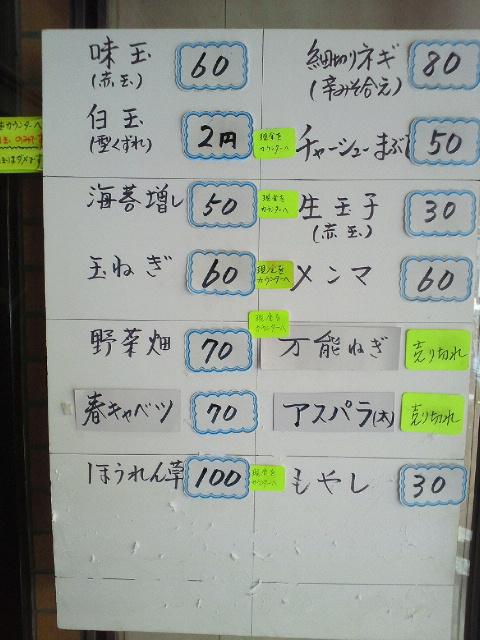 NEC_0935_20120222234723.jpg