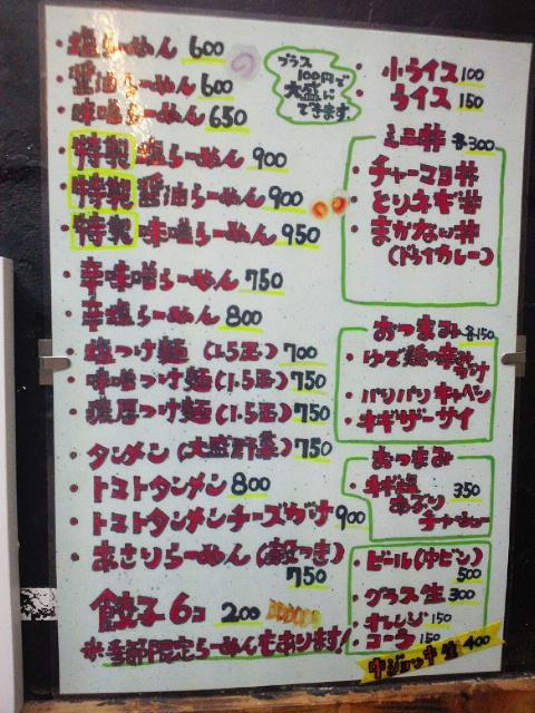 NEC_0959_20120224001115.jpg