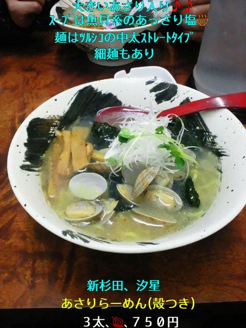 NEC_0962_20120224001115.jpg
