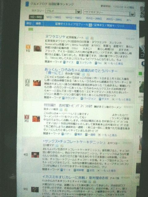 NEC_0973.jpg