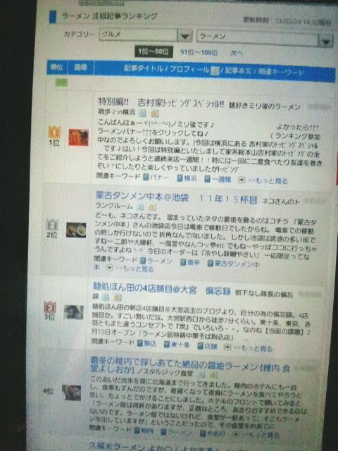 NEC_0974_20120224231912.jpg