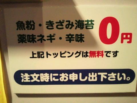 NEC_0987_20120226234554.jpg