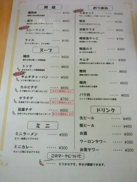 NEC_1003_20120227211108.jpg