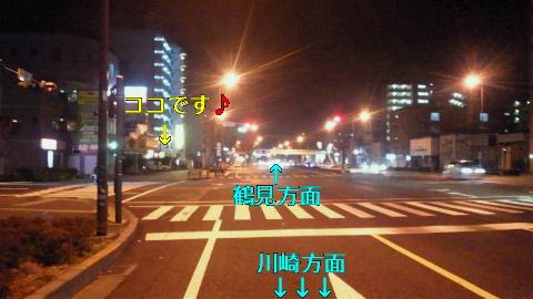 NEC_1098_20120327232840.jpg
