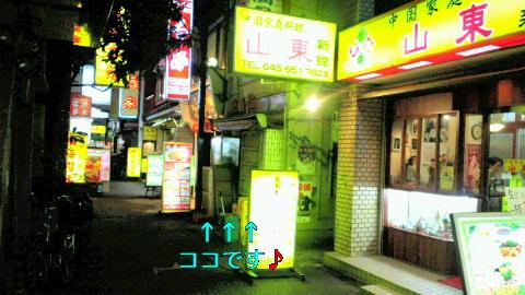 NEC_1116_20120330000743.jpg