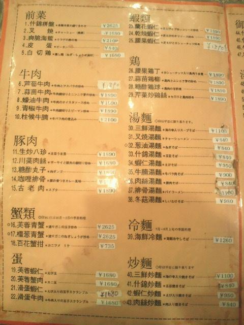 NEC_1128_20120330235416.jpg