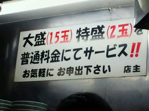 NEC_1133.jpg