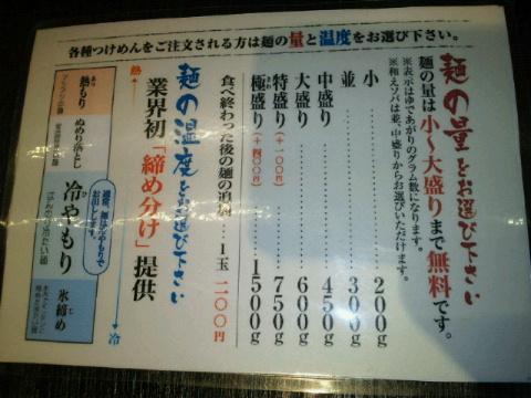 NEC_1159.jpg