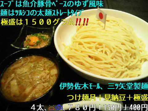 NEC_1162.jpg