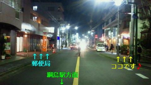 NEC_1172.jpg