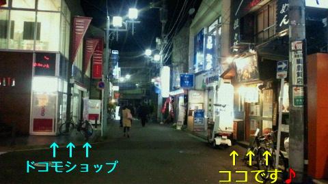 NEC_1214.jpg
