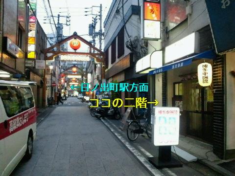 NEC_1227.jpg