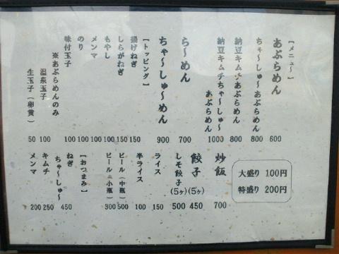 NEC_1253.jpg