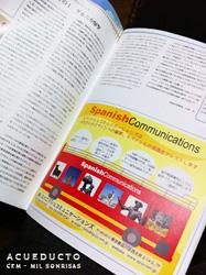 SpanishCommunications