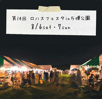 14_image.jpg