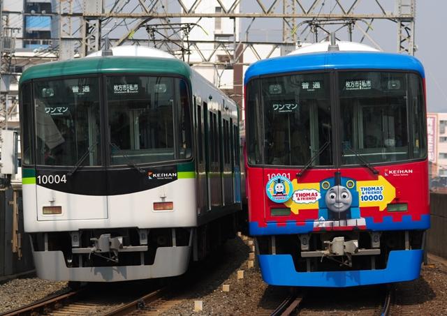 110402-keihan-10000-miyanosaka-thomas-1.jpg