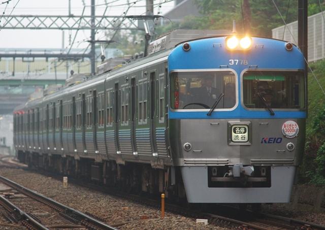 111105-keio-inogashira-3000-HM-1-2.jpg