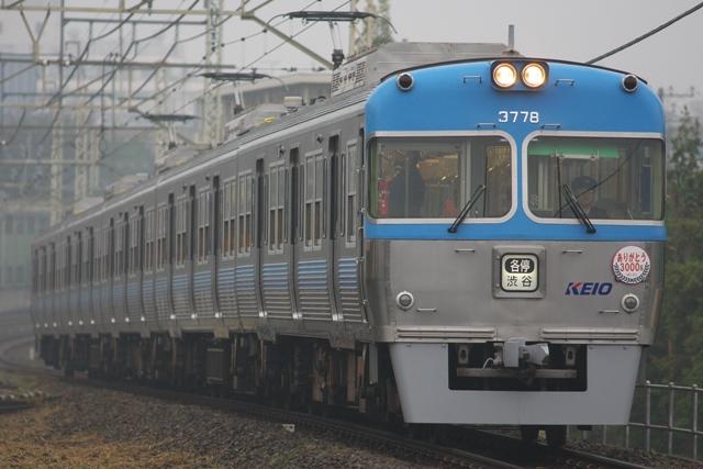 111105-keio-inogashira-3000HM-1.jpg