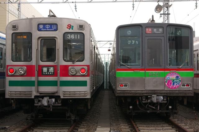 111105-shibayama3600-hokusou-9000-B-1.jpg