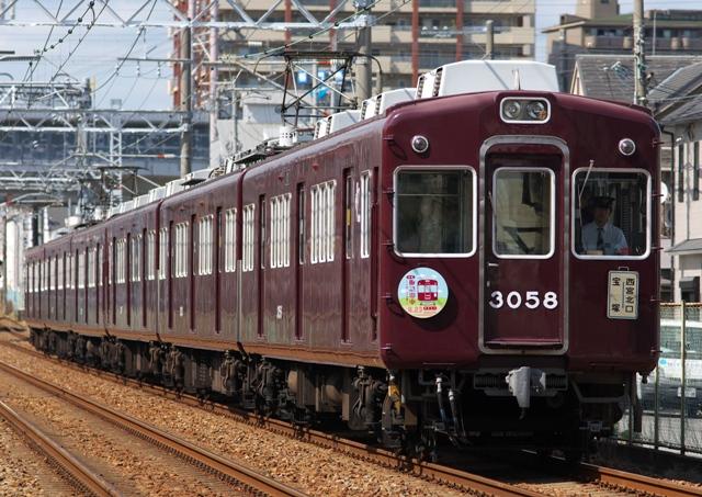 3058-imazu-2HM-1.jpg
