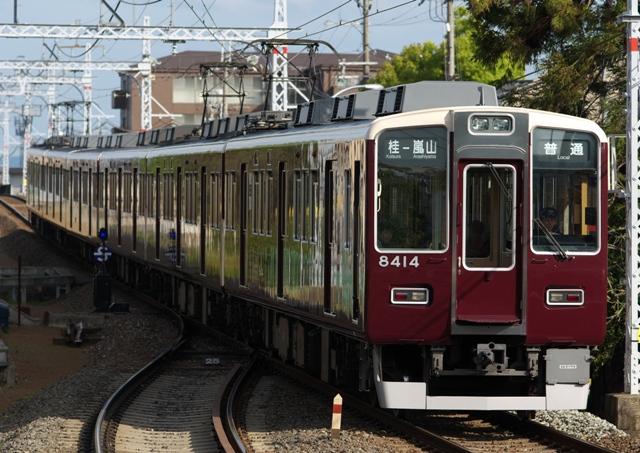 8414-kamikatsura.jpg