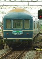 JR-W-PC20-ExpAomori-3_convert_20131203183248.jpg