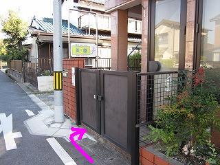 入り口のチャイムは美園に通じていません。そのままお上がりください。