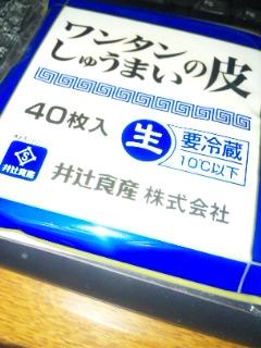120114_155611.jpg