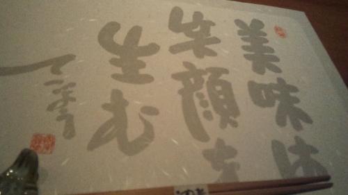 2012_01_21_19_18_21.jpg