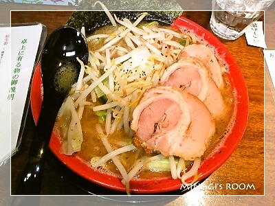 foodpic783679.jpg
