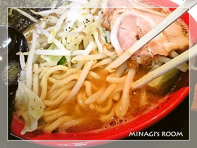 foodpic783682.jpg