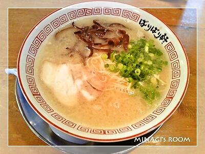 foodpic846740.jpg