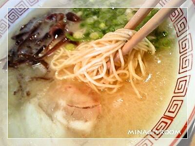foodpic846744.jpg