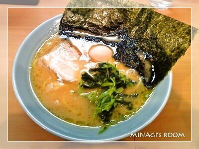 foodpic846747.jpg