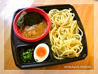 foodpic901635.jpg