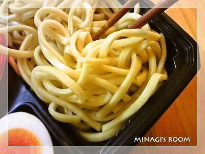 foodpic901637.jpg