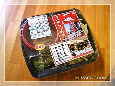 foodpic901639.jpg