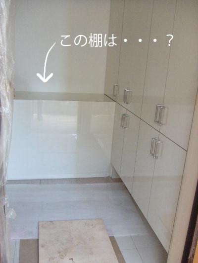 101002_新居01