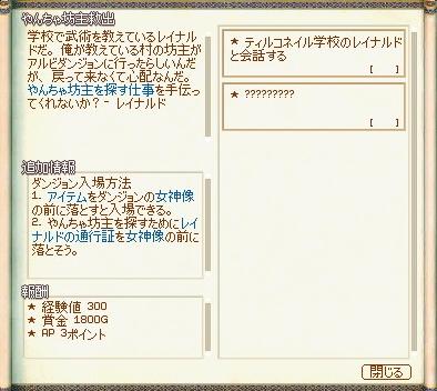 110306-03.jpg