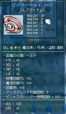 Maple110209_130358.jpg