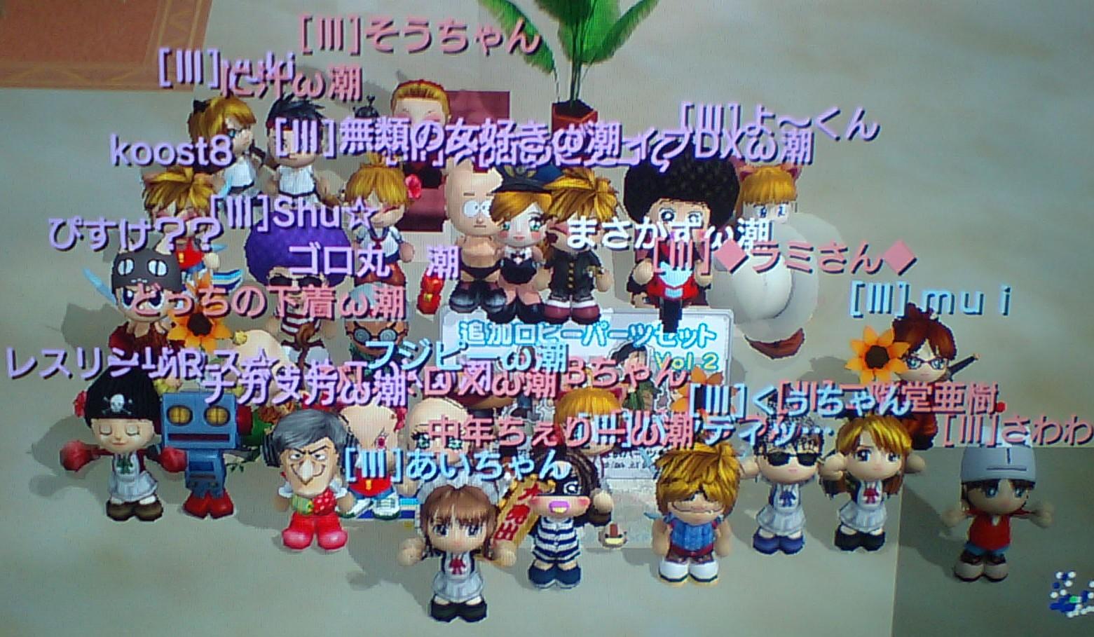 20110611_交流戦集合写真