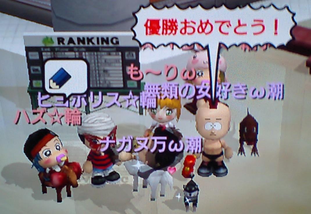 20110725_ナガヌマ優勝02