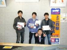 fc2blog_20121112154446516.jpg