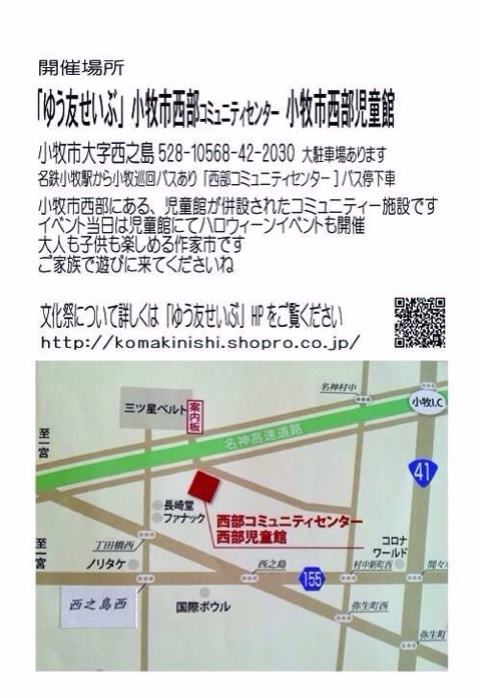 2014 百時小牧案内図
