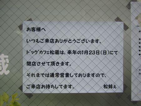 20110105-4.jpg
