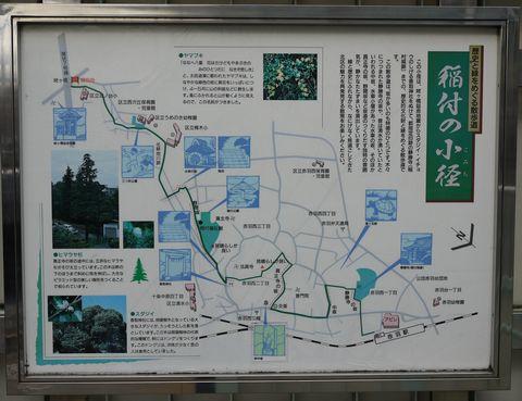 20110219-01.jpg